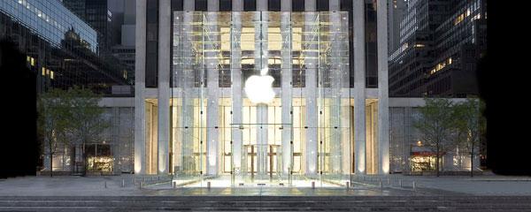 apple_external